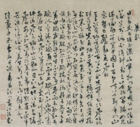 HUANG HEQING (16TH CENTURY)