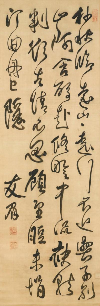 XU YOU (1620-1663)