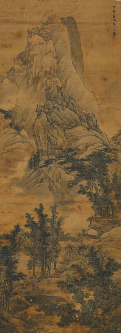 ZOU ZHE (17TH CENTURY)
