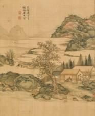 GU FUZHEN (1634-AFTER 1716)