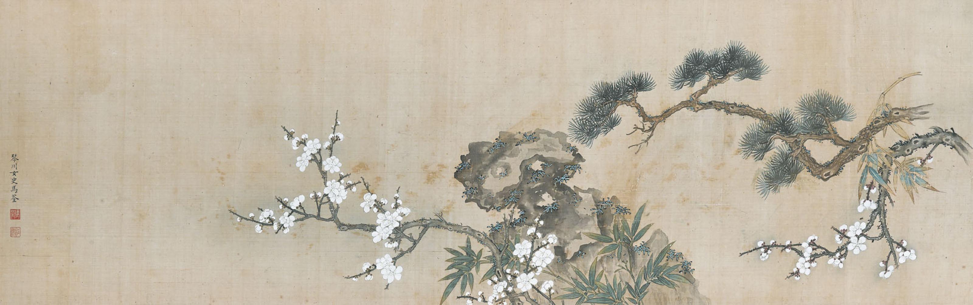 MA QUAN (CIRCA 1696-1739)