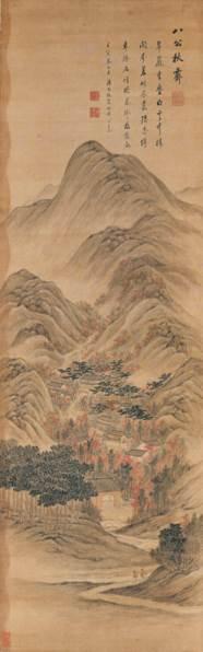 PAN SIMU (1756-1843)