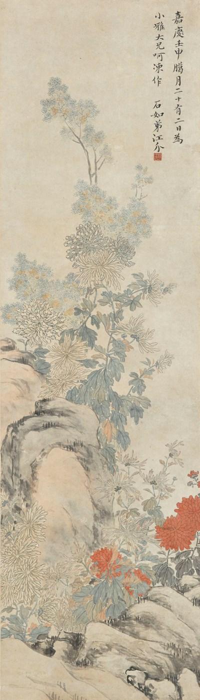 JIANG JIE (18TH-19TH CENTURY)