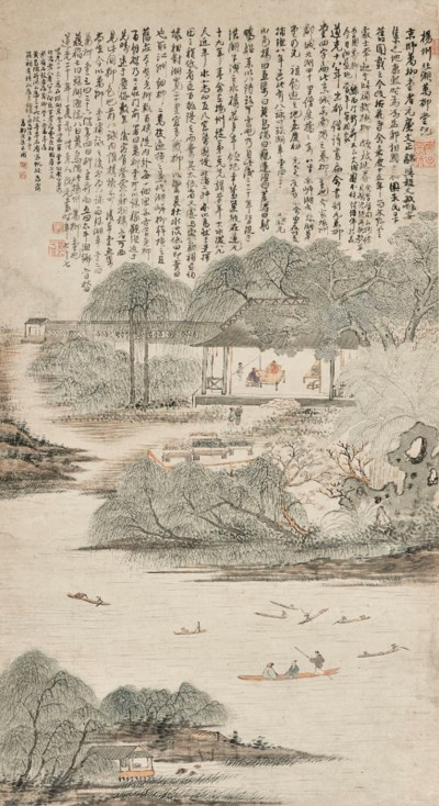 SONG LIANG (18TH-19TH CENTURY)