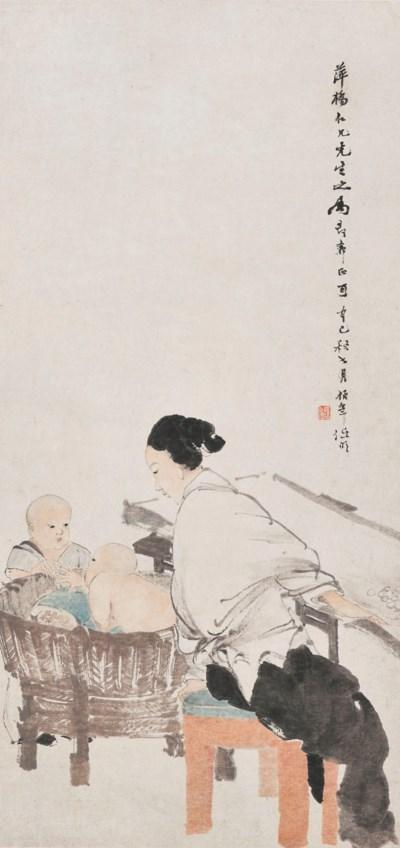 REN YI (REN BONIAN 1840-1895)