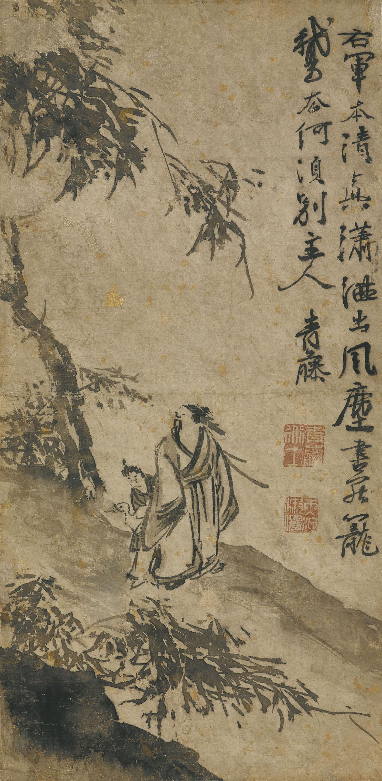 XU WEI (1521-1593)