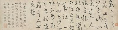 LIU YONG (1719-1804)
