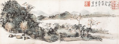 Huang Binhong (1864-1955)  Den