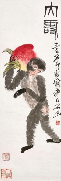 Monkey with Peach