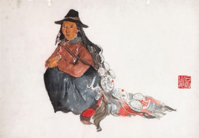 Lu Shi (1919-1982)