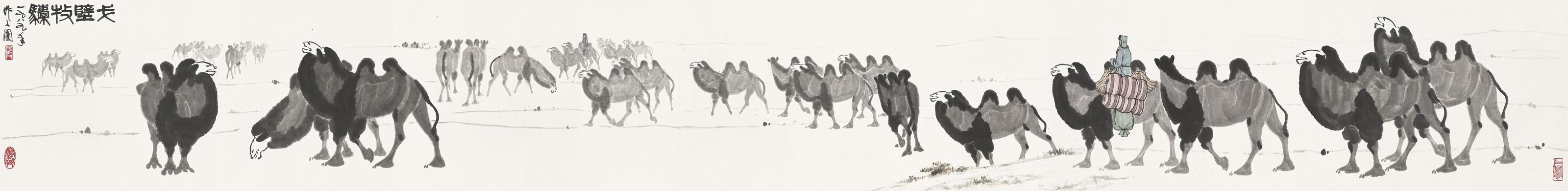 Travelling Camels