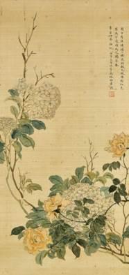JIN ZHANG (1884-1939)
