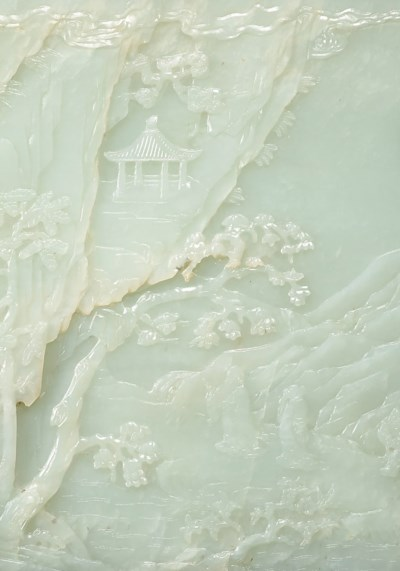 A WHITE JADE TABLE SCREEN