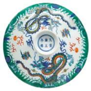 A DOUCAI CONICAL 'DRAGON' BOWL