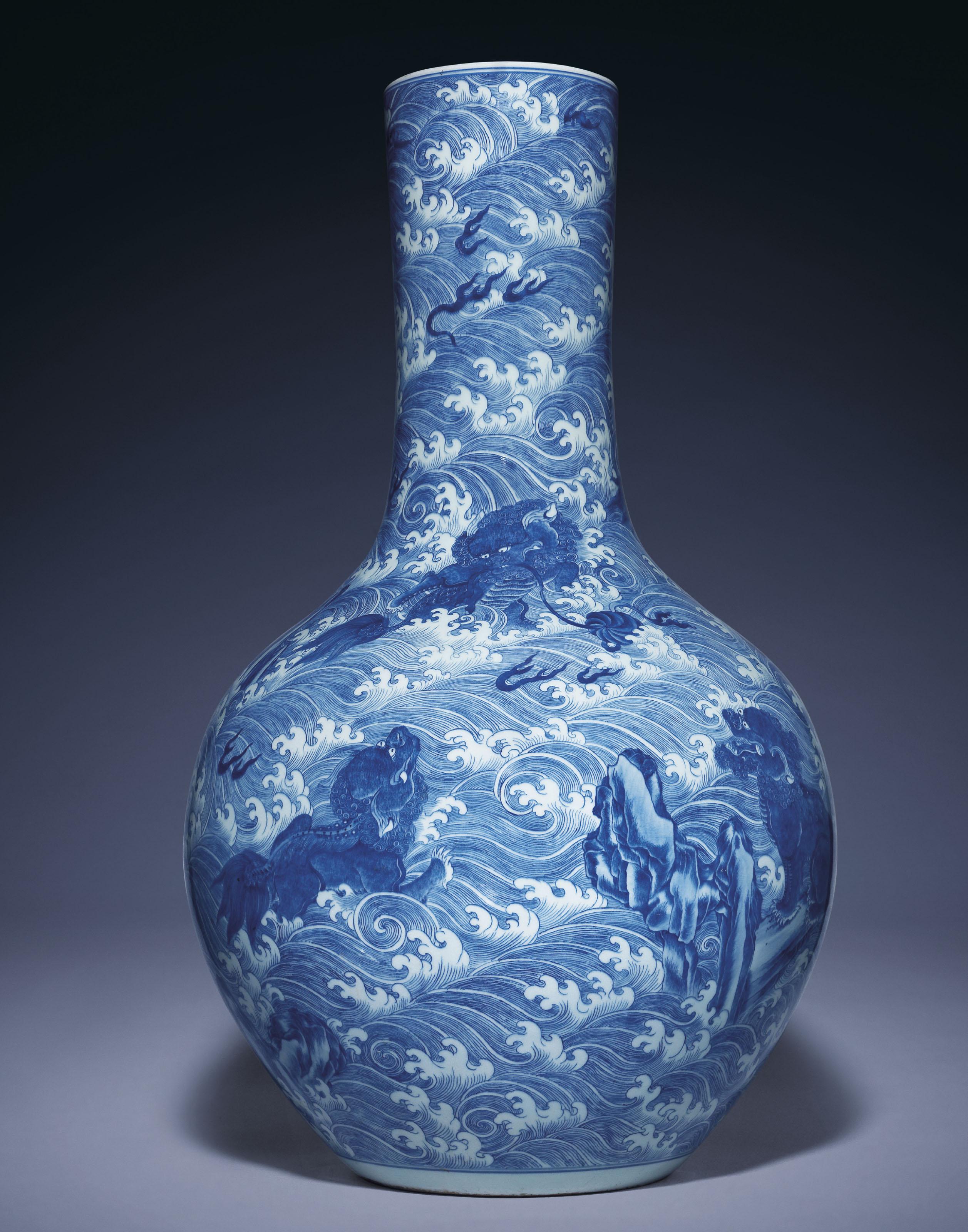 A MASSIVE BLUE AND WHITE BOTTL