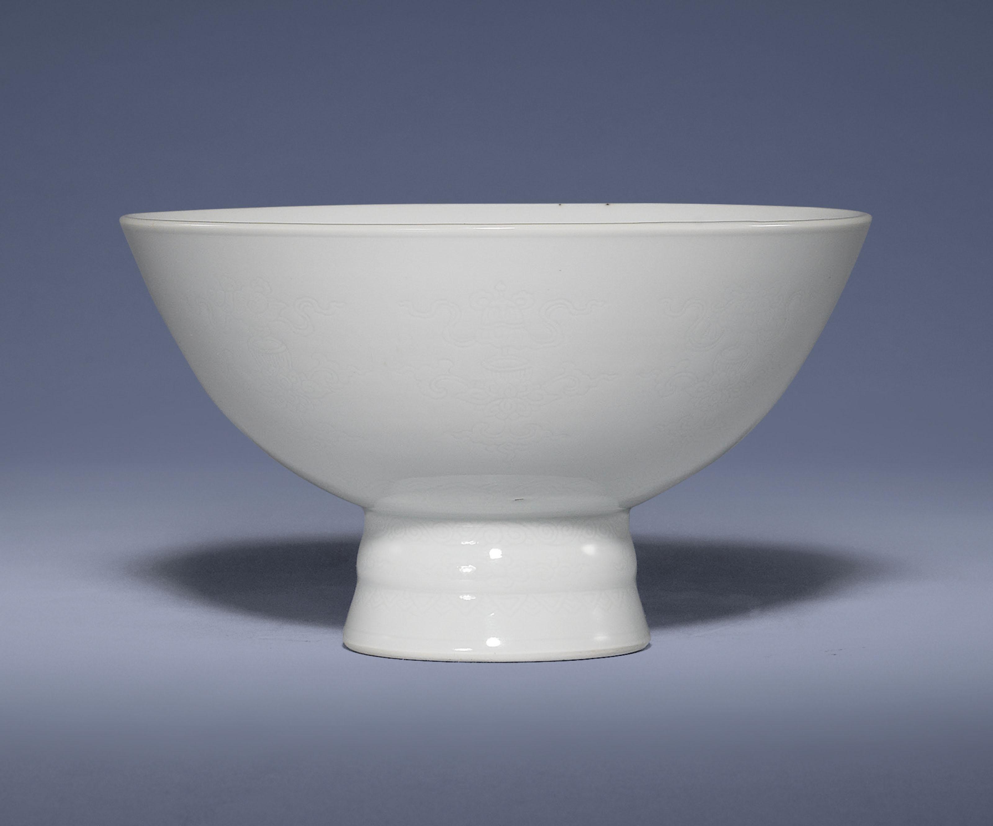 A WHITE-GLAZED INCISED 'BAJIXI