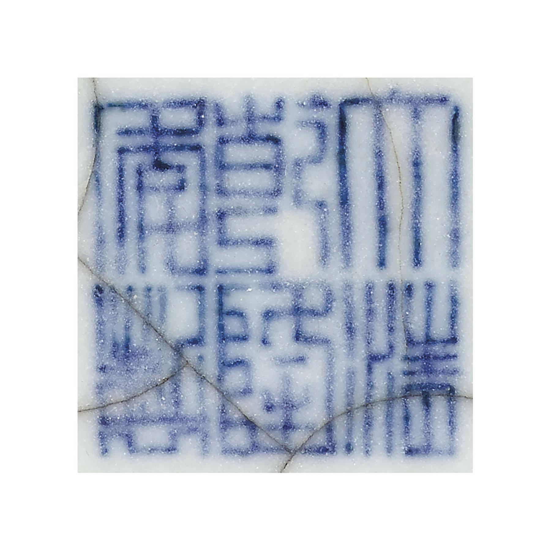 A GE-TYPE GLAZED VASE, FANGHU