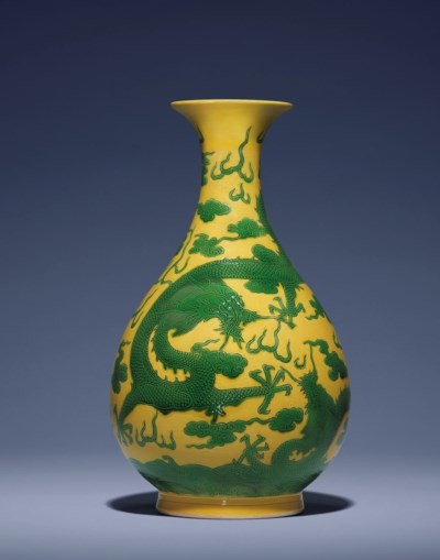 A YELLOW AND GREEN-ENAMELLED P