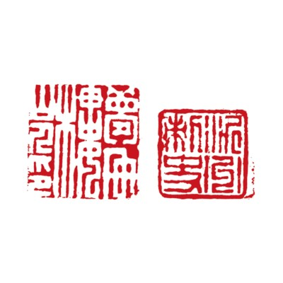 A TIANHUANG SEAL AND FOUR SOAP