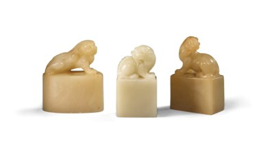 A GROUP OF THREE FURONG SOAPST