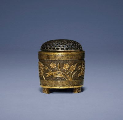 A SMALL PARCEL-GILT AND SILVER