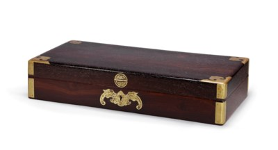 A ZITAN RECTANGULAR BOX AND CO