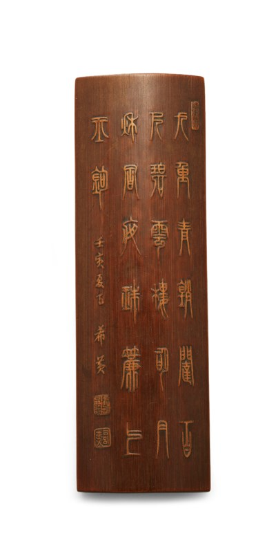 A FINELY CARVED BAMBOO LIU QIN