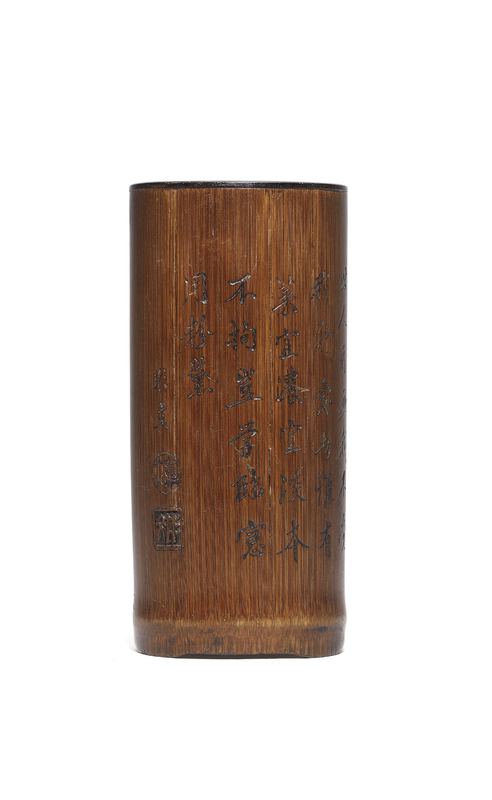 A CARVED BAMBOO 'CABBAGE' BRUS