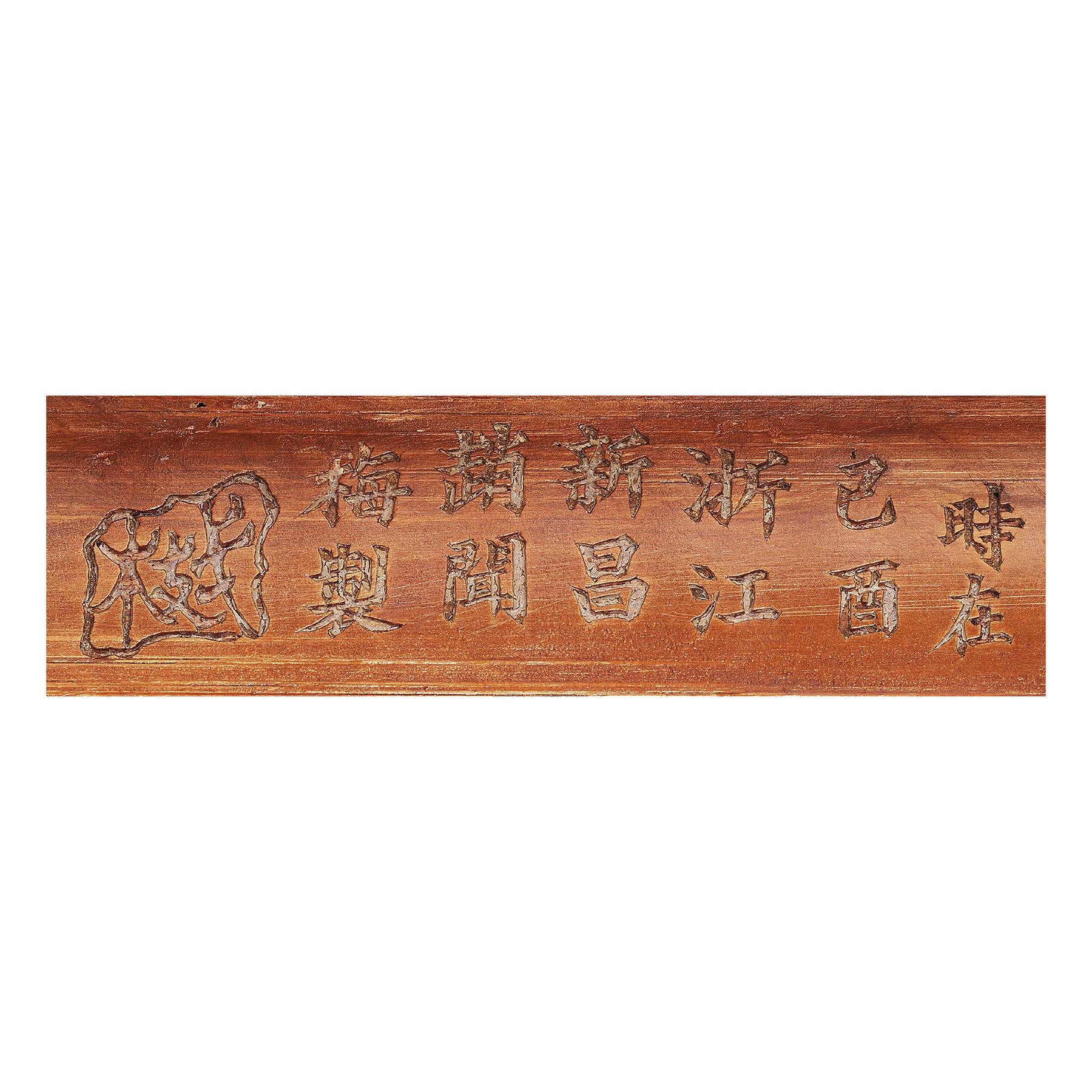 A FINELY CARVED BAMBOO BIRD CA