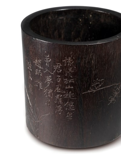 AN INCISED AND SIGNED ZITAN BR