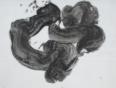 YUICHI INOUE (Japanese, 1916–1