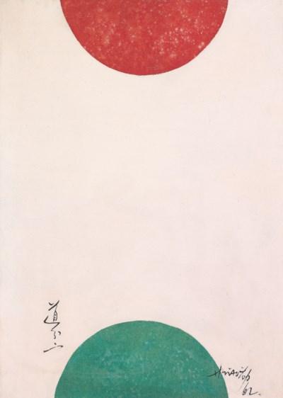 HSIAO CHIN (Chinese, B. 1935)