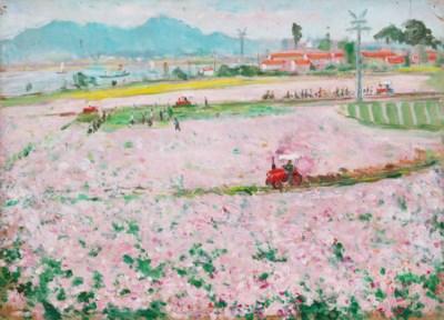 HU SHANYU (Chinese, 1909-1993)