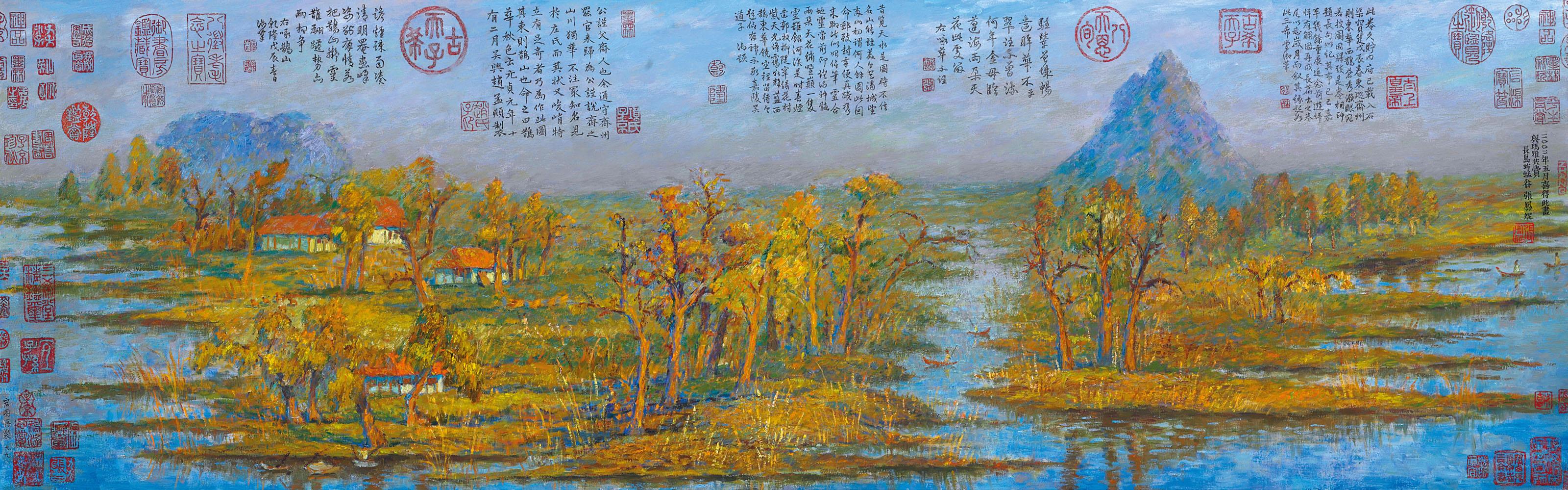 ZHANG HONGTU (CHINESE, B.1943)