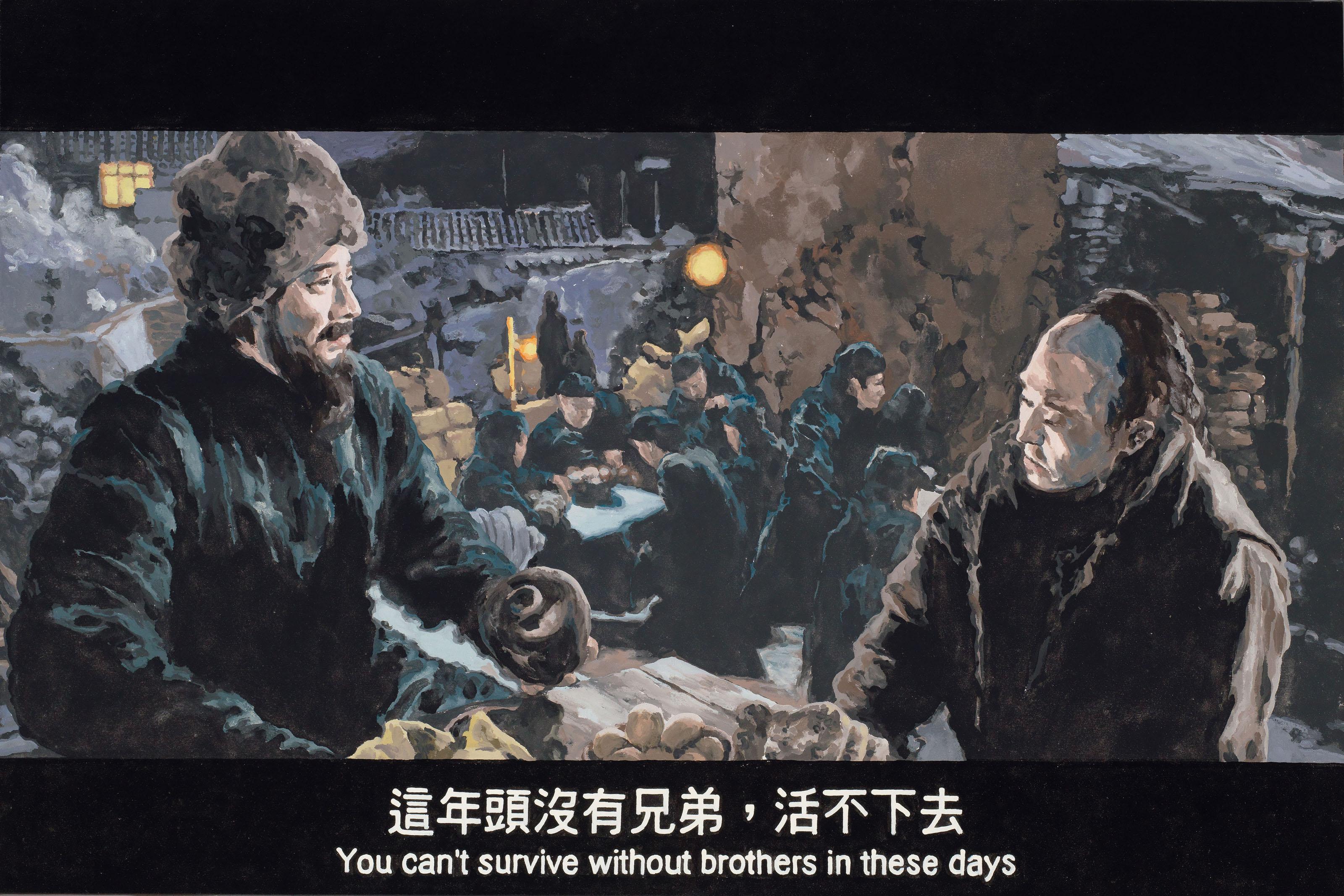 CHOW CHUN FAI (Chinese, B. 198