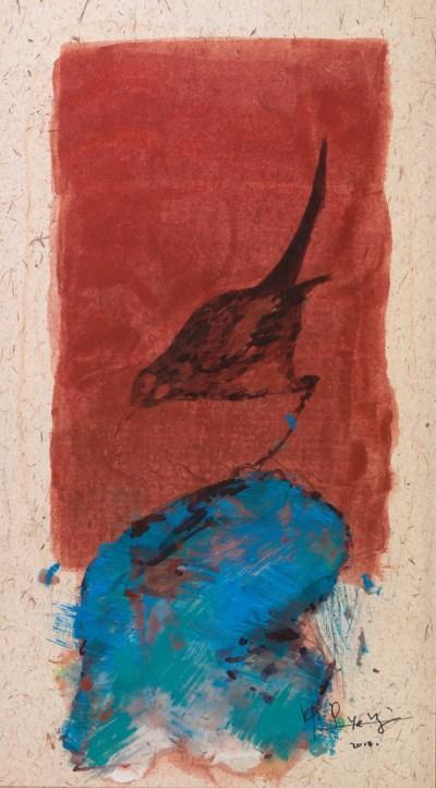 YE YONGQING (Chinese, B. 1958)
