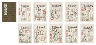 ZHU XINJIAN (Chinese, 1953-201