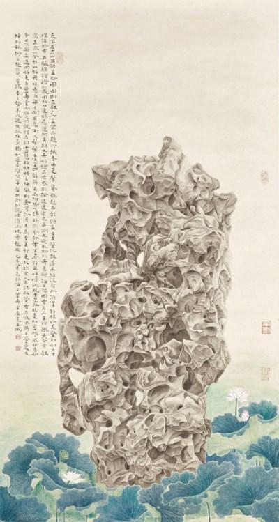 LIAN LIANG (B. 1958)