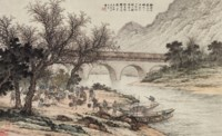 Scenery of Guilin