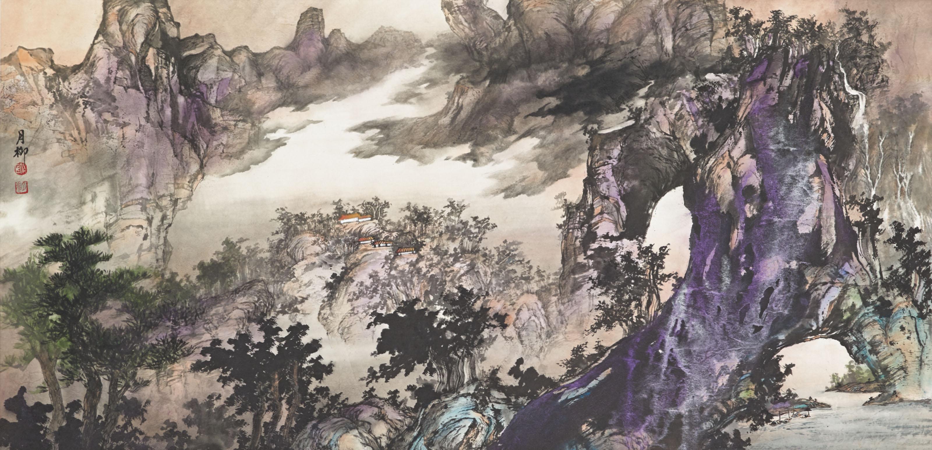 Mountain Landscape with Purple Light