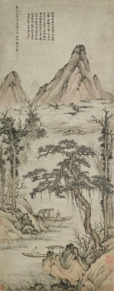 SHENG HONG (STYLE OF, 14TH CEN