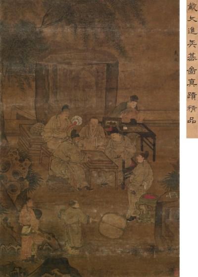DAI JIN (STYLE OF, 1388-1462)