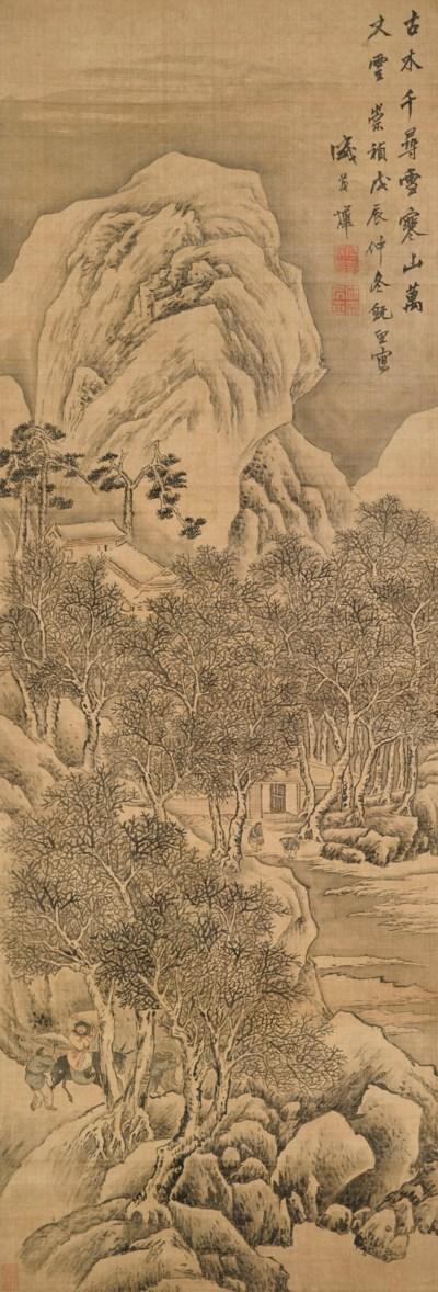 SHENG MAOYE (ACTIVE 1607-1638)