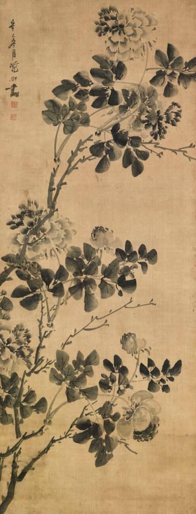 ZHANG CHONG (17TH CENTURY)