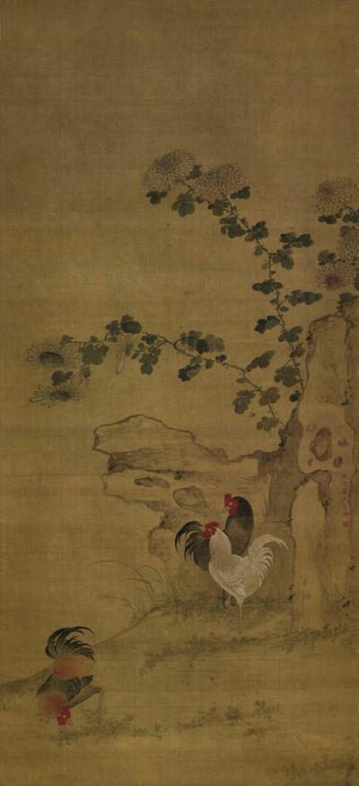 YU YUAN (17TH-18TH CENTURY)