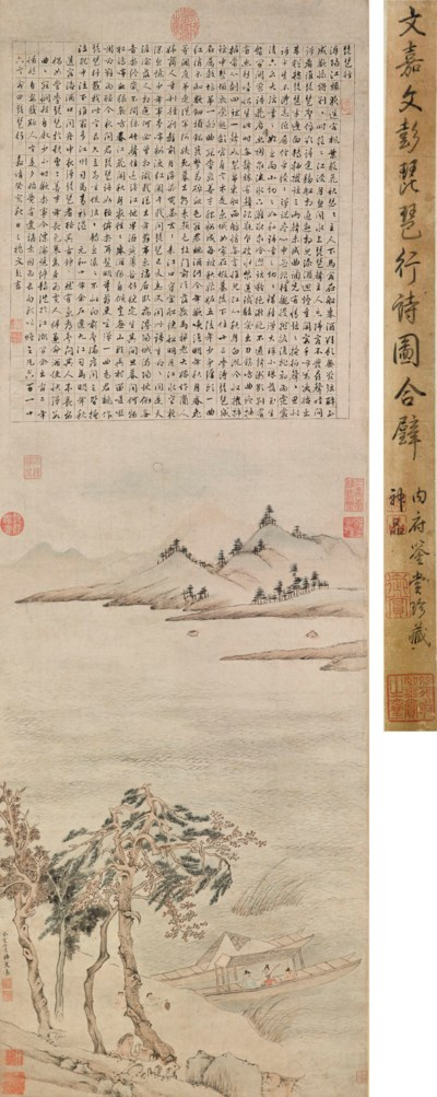 WEN JIA (STYLE OF, 1501-1583)