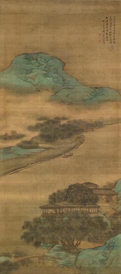 YUAN JIANG (1671-1746)