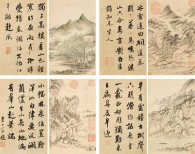 CHEN LIAN (18TH CENTURY)/YONG