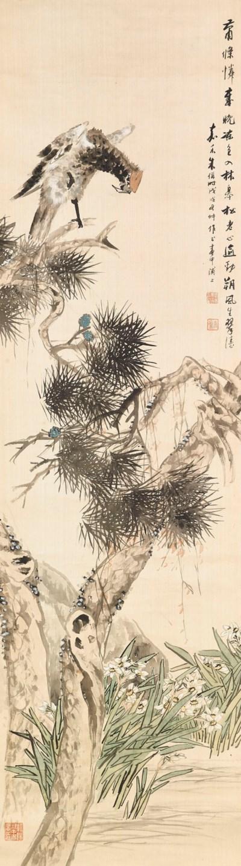 ZHU CHENG (1826-1900)