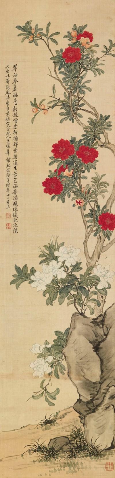 ZHANG XIN (1761-1829)